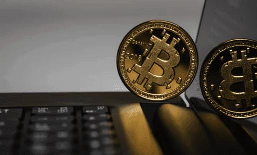 Vad är bitcoin